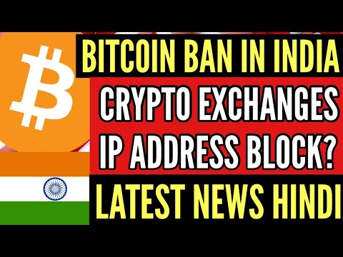 India Ban Bitcoin – IP Addresses Of Crypto Exchanges Block Breaking News – Crypto Ban in INDIA Hindi
