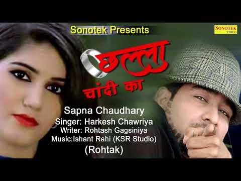Chhalla Chandi Ka || Sapna Chaudhary || Harkesh Chawriya || Rohtash || Latest Haryanvi Song 2017