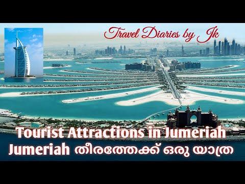 Shindagha Tunnel to Atlantis the Palm | La Mer Beach | Burj Al Arab | Palm Jumeirah