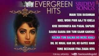 """Sridevi"" Superhit Songs 
