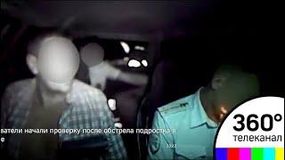 Пьяный водитель выстрелил в глаз полицейскому