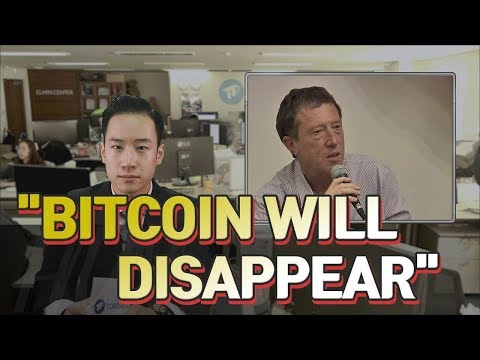 "[TP Daily News] 20190109 ""BITCOIN WILL DISAPPEAR"" / GOOGLE / BRAZIL'S INDIGENOUS CRYPTO PROJECT"