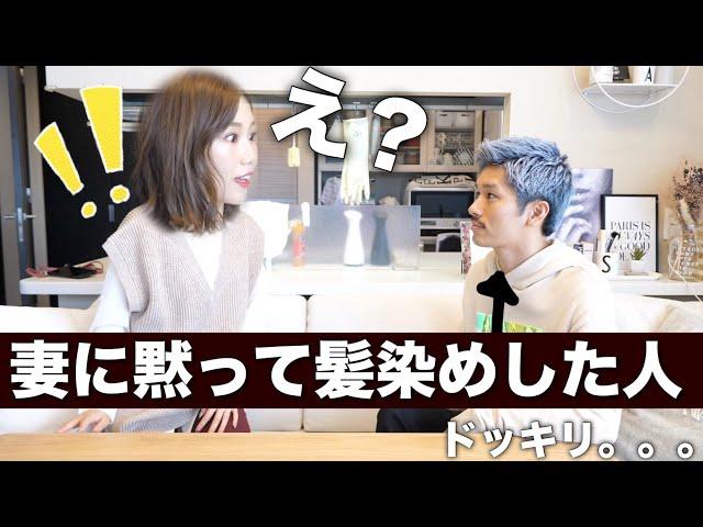 Japan. Youtube тренды — посмотреть и скачать лучшие ролики Youtube в Japan.