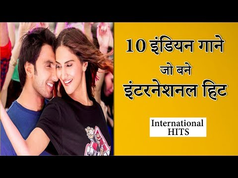 Top 10 Indian Songs Which Became INTERNATIONAL Hits | Hindi (2018) English Subtitle