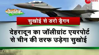 Deshhit: Indian Air Force to operate Sukhoi jets in Uttarakhand's Jolly Grant Airport