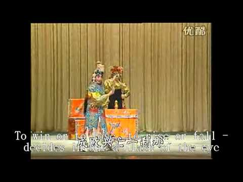 霸王别姬双剑  Doublesword dance from Peking Opera, Mei Lang as concubine