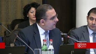Կառավարությունն անհատույց տարածք հատկացրեց Հայաստանի ՓՄՁ ազգային կենտրոնին