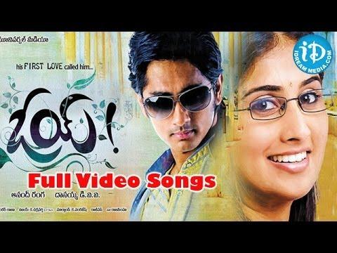 Oye Movie Songs   Oye Telugu Movie Songs   Siddharth   Shamili   Krishnudu