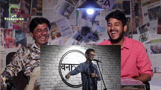 Pakistani Reacts To   Stand Up Comedy   Acche Din Jaane Waale Hain by Rehman Khan   Reaction Express