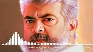 Viswasam - BGM | Ajith Kumar, Nayanthara | Whatsapp Status | South Movie BGM | Ajith Movie Bgm
