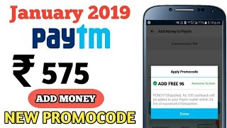 Paytm Today Add Money PromoCode 2019    paytm Add Money ₹575 New PromoCode by Technical Ravi