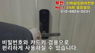 [010-6824-231]부산진구 부전 1동 주민센터 …
