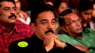 Uthama Villain Audio Launch - Part 10