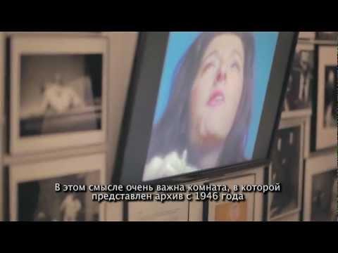 Выставка Марины Абрамович «В Присутствии Художника»