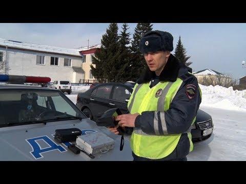 Моя профессия - Инспектор ГИБДД