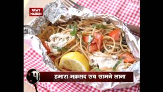 Use of Aluminium foil making foods poisonous, may even causes decease like cancer