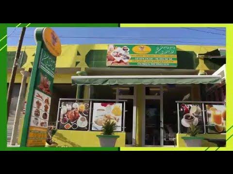 Le plus Grand Restaurant de Touba, Le Croissant chaud: (KSS) Keur Serigne Saliou Boulangerie