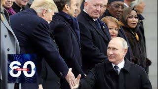 Путин поговорил с Трампом, а Порошенко опять опозорился. 60 минут от 12.11.18