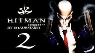 Hitman: Codename 47 - Прохождение - Миссия 1 - Война Триад