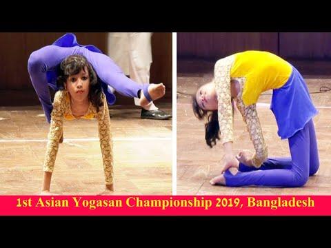 indian-yoga-।-ইয়োগা।-1st-asian-yogasan-championship-2019,-bangladesh,-part-9-(sports-life-tv)