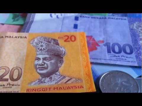เงินมาเลเซีย