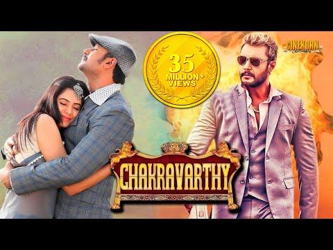 Chakravarthy Hindi Dubbed Full Movie | Darshan, Deepa Sannidhi