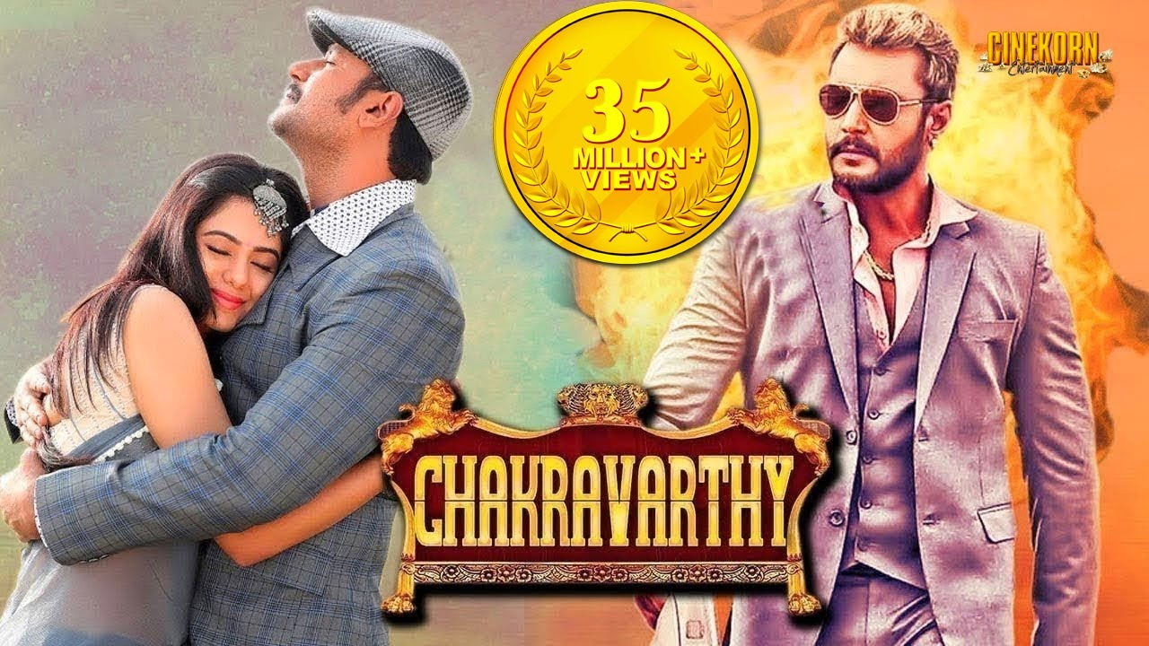 Chakravarthy Hindi Dubbed Full Movie | Darshan, Deepa Sannidhi | Sandalwood Full Action Movies