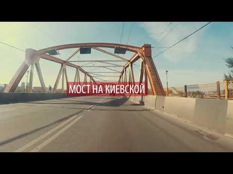 Как проехать в Автосервис Киевский