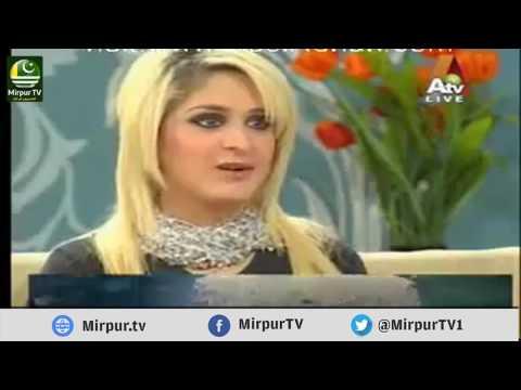 Amazing video Rani Taj Speeking Mirpuri  Mirpur tv, Mirpur News