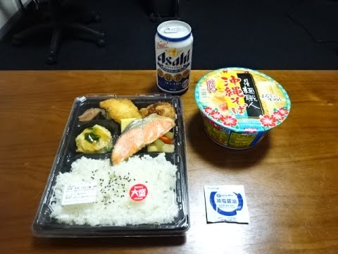 """ほっともっと 鮭幕の内ごはん大盛りを喰う Extra""""Japanese lunch box & Instant noodle & beer"""""""