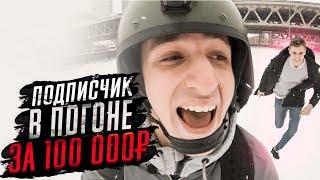 #ОХОТАНАЛИТВИНА! ВОЗНАГРАЖДЕНИЕ 100.000 рублей