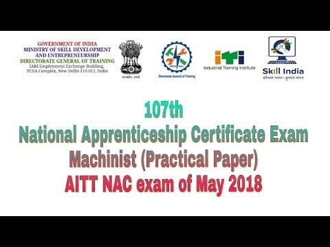 AITT 107th NAC exam Machinist practical paper   107th National