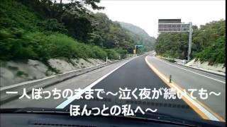 説明 石川県にある金沢から能登に向う途中にある、のと里山海道 (石川...