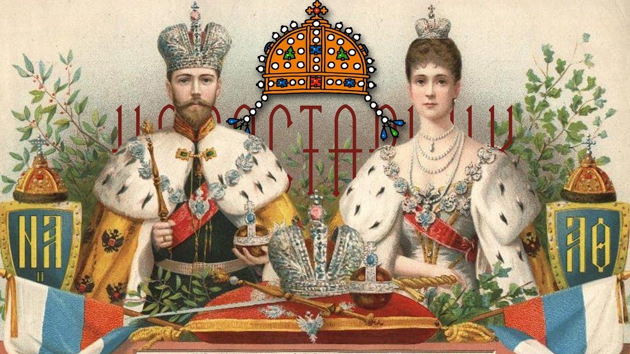Image result for оКТОБАРСКА РЕВОЛУЦИЈА У рУСИЈИ