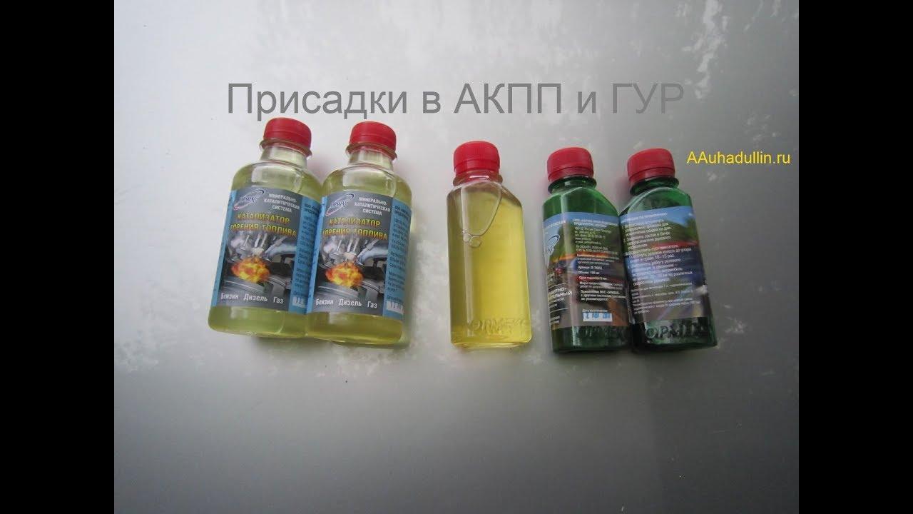 Тд авс предлагает купить присадки в масла в нижнем новгороде по. Пр. Гагарина 2 шт. Синтетический кондиционер металла smt 2507 125 мл.