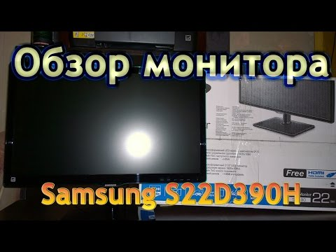 Обзор монитора Samsung S22d390h