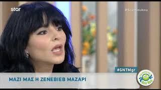 Ζενεβιέβ Μαζαρί για το GNTM: «Δεν με ενδιαφέρει που κλαίνε τα κορίτσια. Το μόνο που μετανιώνω…»