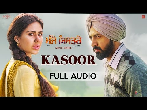 Kasoor : Khan Saab  New Punjabi Sad Song 2017  Saga Music  Manje Bistre