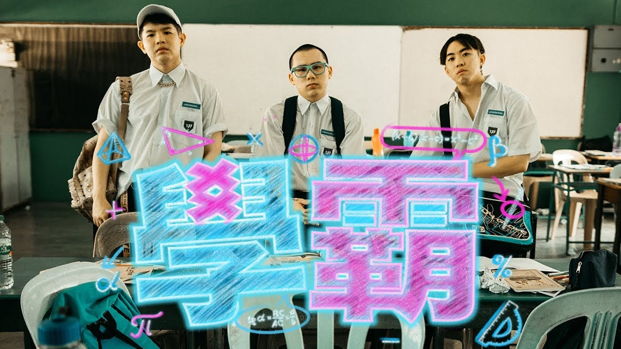 Image result for three production 3p 学霸