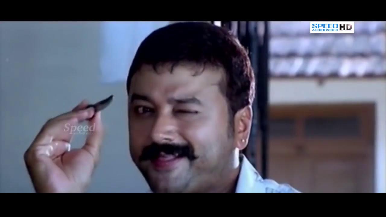 Malayalam Full Movie | Jayaram Malayalam Movie | Sarkardada | HD 1080 Action Movie | Super Hit Movie