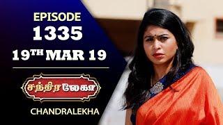 CHANDRALEKHA Serial Episode 1335 19th March 2019 Shwetha Dhanush Nagasri Saregama TVS ...