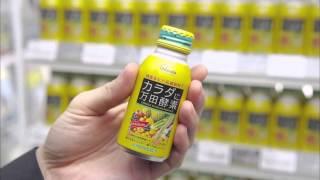 万田酵素  TV-CM  2014