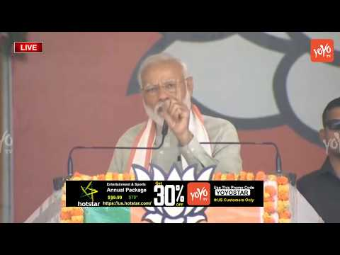 MODI Speech In Public Meeting at Kushinagar, Uttar Pradesh | BJP | YOYO TV Channel