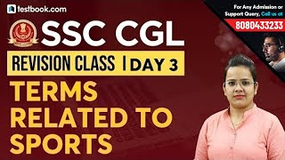 Sports Related Terms for SSC CGL 2018   General Studies for SSC CGL   SSC CGL GS Revision Day 3