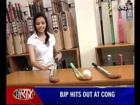 SUPER SHOPPER - EPISODE 58 2 (3) - ELITE SPORTS - NDTV HINDU