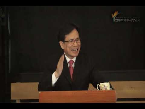 2018.12.16 주일설교 (성탄절 시리즈1) 장현철 목사