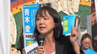 2016/07/03 16:00より東京・渋谷駅ハチ公前で行われた元衆議院議員で「...