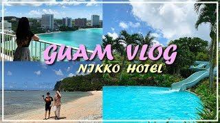 삼남매 배낭매ㅣ 괌 여행 Vlog 닛코호텔  수영장 바…