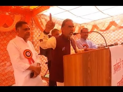 Minister Krishan Pal Gujjar At Sector 7 Faridabad