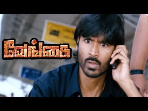 Venghai | Vengai Tamil full Movie Scenes | Tamanna informs Rajkiran Moves | Dhanush Mass Fight scene